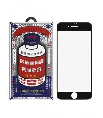 """Защитное стекло Remax 3D GL-27 для IPhone 7/8 (4.7"""") 0.3mm, черное"""